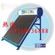 小天鹅太阳能热水器