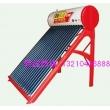 清大奥普太阳能热水器